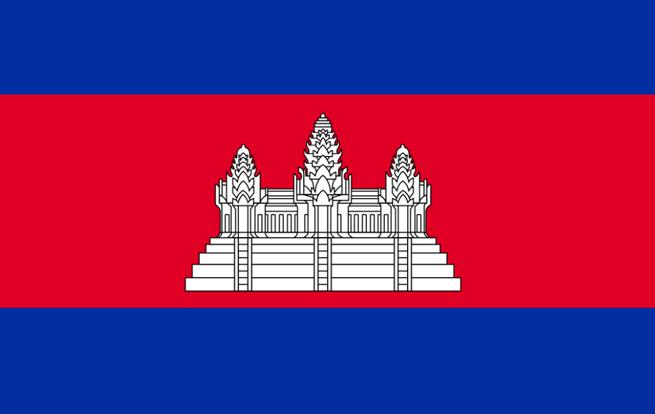 Translate English to Khmer/Cambodian Language Translation